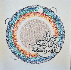♣ الـشَّـــاذُّ♣ (donia-alshetairy: ..من اعمال الخطاط التونسي عمر...)
