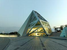 Shenzhen Tourist Information Centre