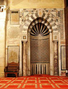 Al Azhar Mosque - Cairo, Egypt