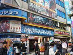 ゲーマーズ本店 in 秋葉原, 東京都