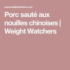 Porc sauté aux nouilles chinoises | Weight Watchers