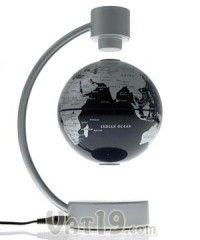 Floating Magnetic Desktop Globe