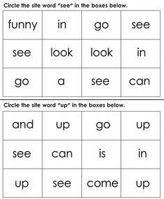 Sight Word Worksheets - esl-efl Worksheets - kindergarten Worksheets