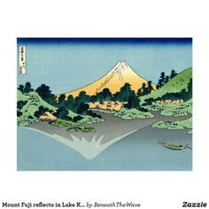 Carte Postale Mount Fuji reflects in Lake Kawaguchi (by Hokusai)