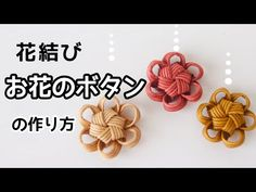 Handmade Flowers, Handmade Crafts, Diy And Crafts, Macrame Art, Macrame Jewelry, Bamboo Weaving, Basket Weaving, Diy Hair Accessories, Crochet Accessories