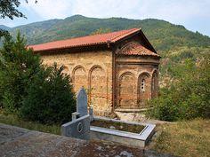 Ossuary of the Bachkovo Monastery