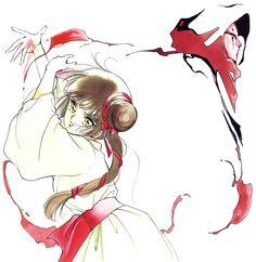 Vampire Princess Miyu by Kakinouchi Narumi