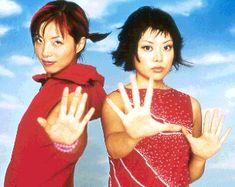 Yuka Honda & Miho Hatori of Cibo Matto.
