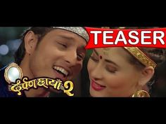 DARPAN CHHAYA 2   दर्पण छाया २   New Nepali Movie Official Teaser    By ...