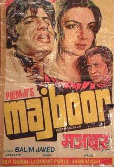 Majboor (1974), Amitabh Bachchan, Classic, Indian, Bollywood, Hindi, Movies, Posters, Hand Painted