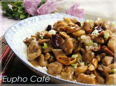 宮保雞丁 from Eupho Café - 愛在廚房
