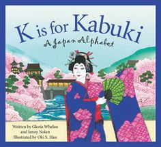 Japan – K is for Kabuki – Book review | Glittering Muffins