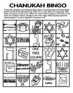 20 Best Hanukkah Images On Pinterest Hanukkah Dover Publications