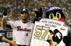 Balentien hits two homers, break Japan's 49-year-old record. TOKYO, Sept. 15 (19:21) Kyodo.  Yakult Swallows outfielder Wladimir Balentien hit his 56th and 57th home runs to break the Japanese single-season record on Sunday.  The previous record stood for 49 years;  The previous record, first set by Sadaharu Oh in 1964 and equaled by Tuffy Rhodes in 2001 and Alex Cabrera in 2002, had been achieved in a 140-game season. Japan currently plays a 144-game regular season.