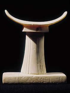 Egypt - Headrest.....Designed to support the neck, this typical headrest would…