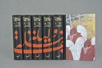 Tusind og én nat ISBN: 9788776401951580