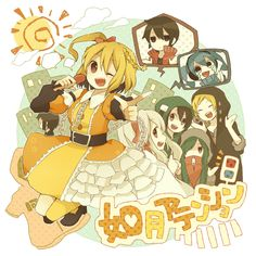 Kisaragi Attention   Kagerou Project
