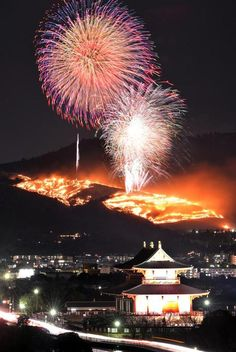 Mount Wakakusa Yamayaki Festival, Nara, Japan. This happens in January, the fields of the mountain are set on fire and there are fireworks!  Fire-Kasai 火災