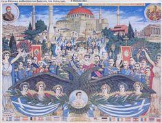 History Page, Greek History, War, Painting, Respect, Painting Art, Paintings, Painted Canvas, Drawings