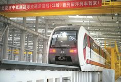 北京首条磁浮列车线明年运行
