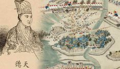 The Taiping Rebellion against the Chinese Qing Dynasty was the bloodiest civil war in history. Yet, unlike the Chinese Civil War of 1927-1949, it is hardly remembered in the West. Treaty Of Nanking, Taiping Rebellion, Economic Terms, Qianlong Emperor, Political Spectrum, Civil Service, Total War, Historian, Ancient History