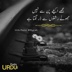 Selfish People Urdu Quotes And Saying Pinterest Urdu Quotes