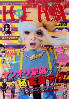 Without her, kyarypamyupamyu, we cannot talk about Kawaii, right?