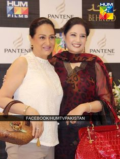 Click Here To View More Pictures Humtv Photo Galleryphppage Id55 HUM TV BEHADD