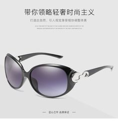 Check out super awesome products at Shire Fire! :-) OFF or more Sunglasses SALE! Fall Fashion Trends, Teen Fashion, Autumn Fashion, Paris Fashion, Runway Fashion, Fashion Spring, Fashion Outfits, Cheap Sunglasses, Sunglasses Women