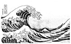 Free coloring page coloring-great-wave-kanagawa. Coloring for adult : The Great Wave off Kanagawa