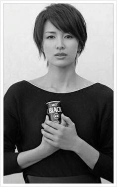 Kichise Michiko (吉瀬美智子) 1975-, Japanese Actress