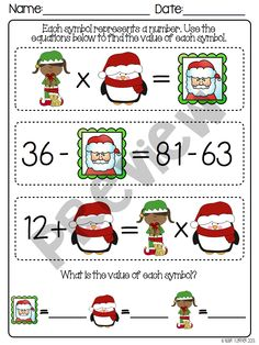 Christmas Brain Busters: Math Logic Problems! This packet is a set of 10 challenging math equation picture problems that will engage your students this holiday season. $