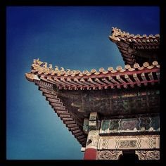 Forbidden Palace. Been there!