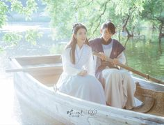 Moon lovers . Wang so and hae soo  Lee joon Gi and IU  Scarlet hearts Ryeo episode 14