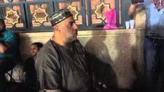 Nidaa Al Maarifa - YouTube