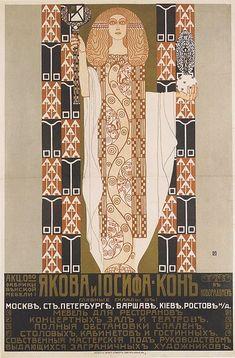 """Plakat für die Möbelfirma """"Jacob & Josef Kohn"""" zur Bewerbung in Russland, c. 1904, by Koloman Moser"""