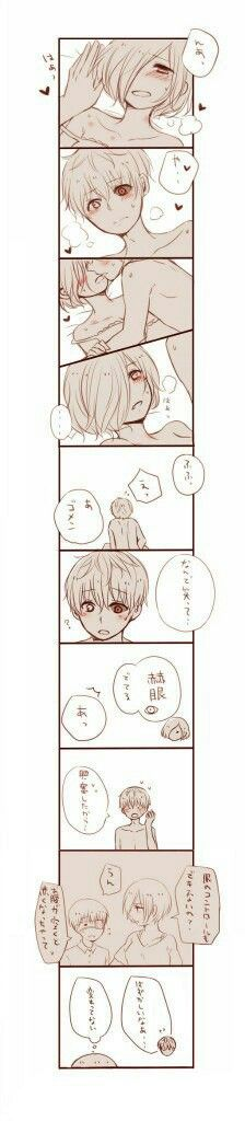 Manga Couple, Anime Couples Manga, Manga Anime, Tokyo Ghoul, Kaneki Y Touka, Naruto Girls, Anime Ships, Otp, Fanart