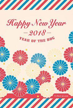 レトロな菊柄と斜めストライプの年賀状 年賀状 2018 人気 無料 イラスト