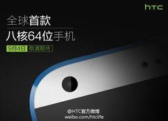 HTC lanzará el primer smartphone Android Octa-core de 64 bits