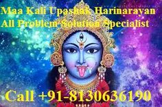Vashikaran Specialist baba hari ji  +91-8130636190: Match Making For Love Marriage* Baba Hari Ji +91-8...