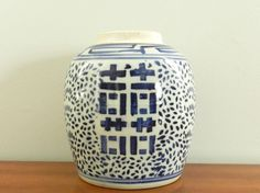 Vintage Chinese Double Happiness Ginger Jar Blue White Earthenware with lid. Gave this to my sister-in-law Fina as a Christmas gift 2010