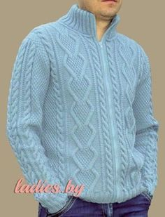 Вязаный мужской голубой жакет на молнии