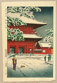 Shiro Kasamatsu 1898-1992 - Eight Views of Tokyo - Sanmon Gate of Zojo Temple