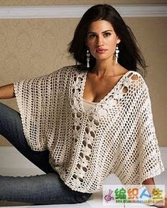 Crochet Top PDF Pattern only - a crochet spring/summer crochet blouse sold by AsDidy on Storenvy - This is just the pattern for this item. It is easy to make and can be done in differnet sizes. The pattern is PDF format For more information - convo me Pull Crochet, Gilet Crochet, Mode Crochet, Crochet Shirt, Crochet Stitches, Knit Crochet, Crochet Patterns, Crochet Tops, Crochet Sweaters