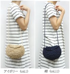 Crochet Pouf, Bag Crochet, Crochet Handbags, Crochet Purses, Crochet Crafts, Crochet Curtain Pattern, Crochet Curtains, Crochet Patterns, Crochet Bag Tutorials