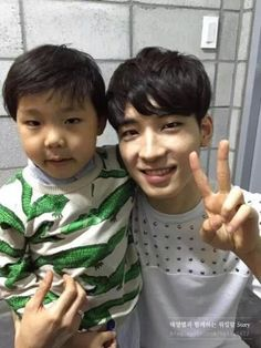 Is this Wonwoo and his little brother???