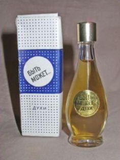 Cuba, Avocado Nutrition, Back In The Ussr, Vintage Perfume, Soviet Union, Bratislava, My Childhood, I Shop, Perfume Bottles