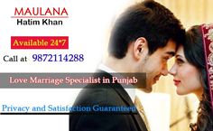 The love marriage specialist in Delhi Maulana Ji helps all those couples by providing them with the best vashikaran spells and rituals with which most couples or individuals can easily solve their marriage problems.
