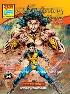 Read Comics Free, Comics Pdf, Download Comics, Marvel Comics, Online Comic Books, Read Comics Online, Free Comic Books, Dracula Series, Paintings