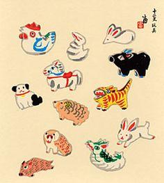 十二支づくし Japanese Toys, Japanese Prints, Japanese Art, Illustrations, Graphic Illustration, New Year Art, Japanese Graphic Design, Arte Popular, Chinese Art